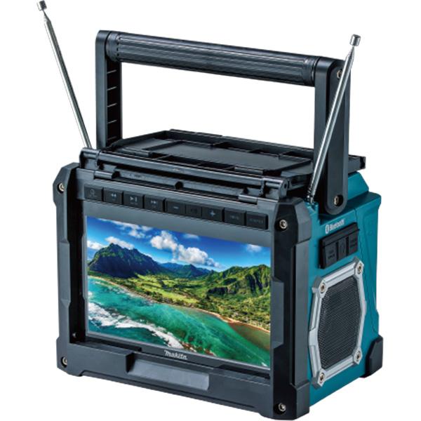 Makita 18V Cordless TV