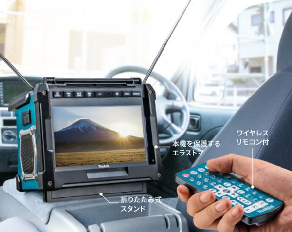 Makita Cordless TV in Car