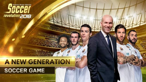 Football Revolution 2018 mod apk hack
