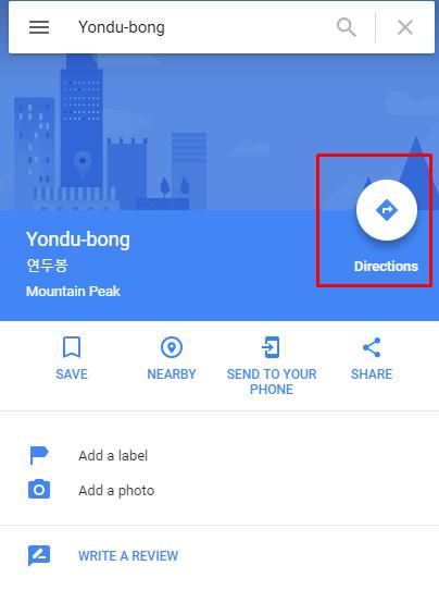 Google Maps City Search