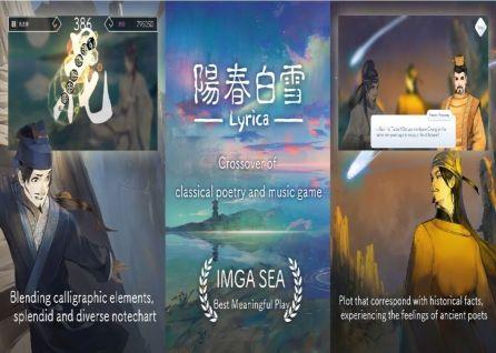 Lyrica Mod Apk