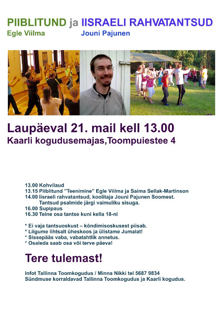 2016 rahvatansud_kaisa_koduleht_poster