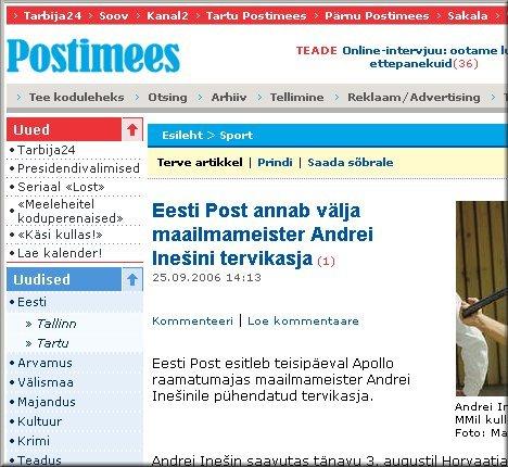 Eesti Post annab välja maailmameister Andrei Ine?ini tervikasja