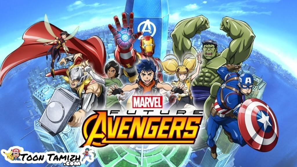 Marvel Future Avengers (Season 2)