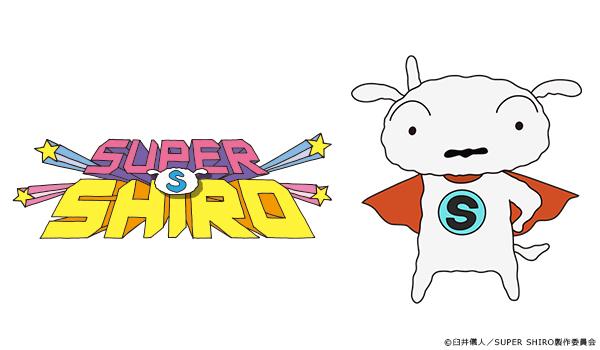 Super Shiro Episodes in Tamil 1080p WEB-DL