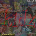 Slay – Kidz