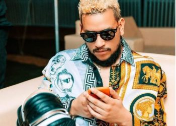 We Had The World Cup, You Had Cardi B. There Are Levels - AKA Shades Nigeria « tooXclusive