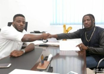 """Lies! I Never Signed The Contract"" - King Patrick Fires Back At Peruzzi For Lying About Signing With Davido « tooXclusive"