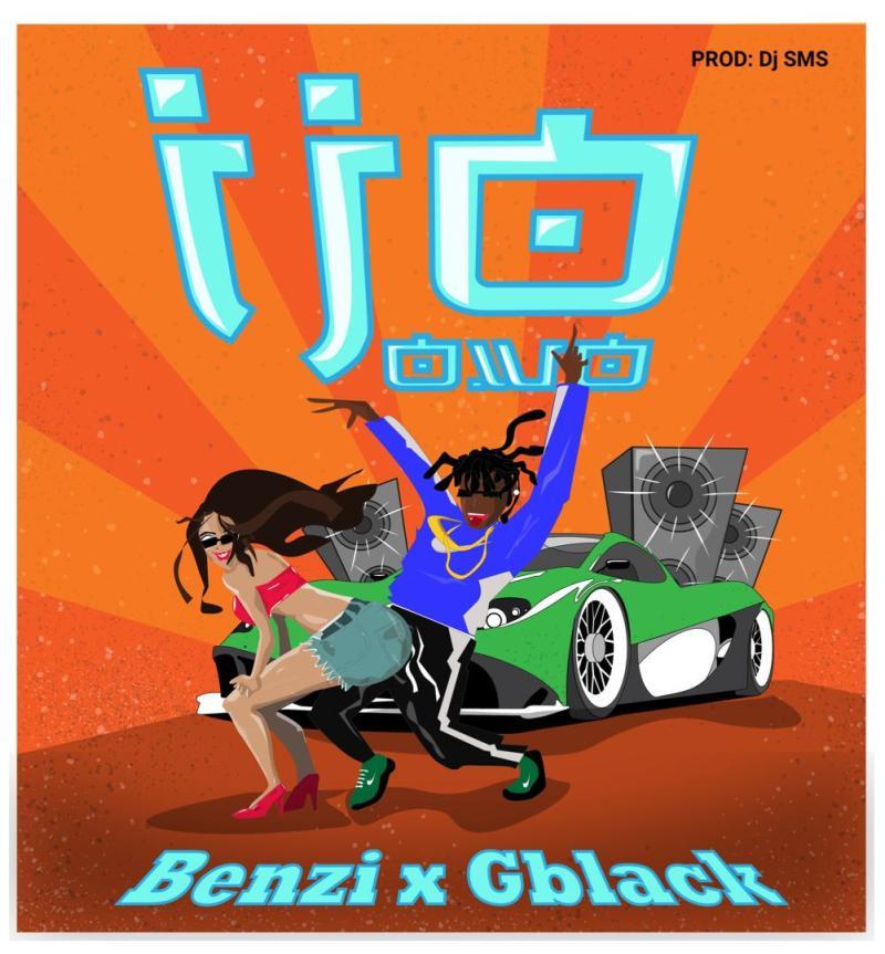 """Benzi x Gblack - """"Ijo Owo"""""""