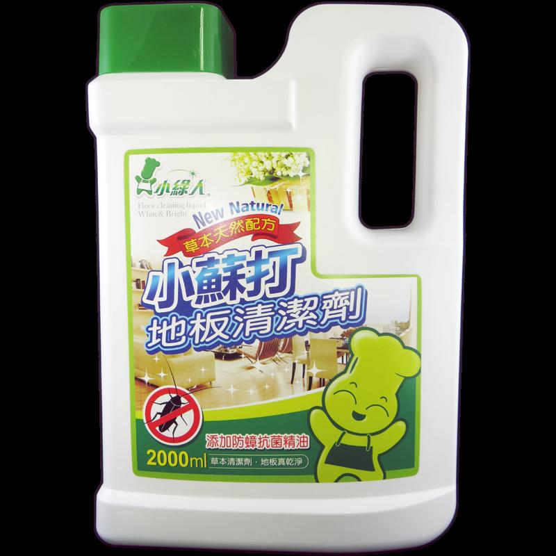小蘇打地板清潔劑 (草本) - 產品介紹 - 小綠人