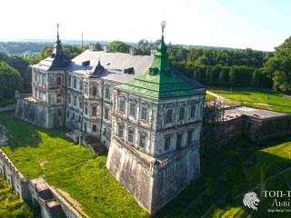 Поездка для школьников и детей «Второй раз во Львов и по Львовщине»