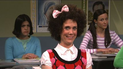 SNL Performers - Wiig as Gilly