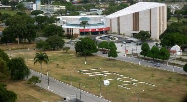 Universidade Federal de Pernambuco umas melhores faculdades federais do brasil
