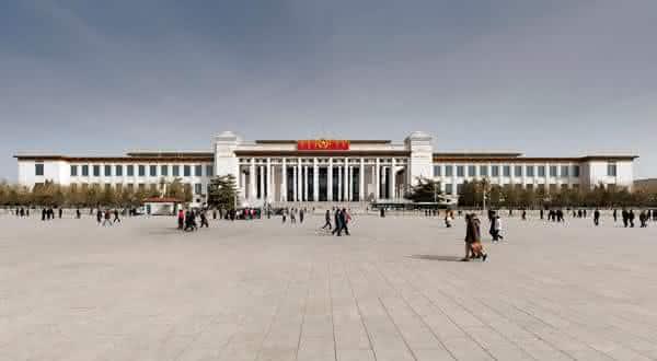 museu nacional da china