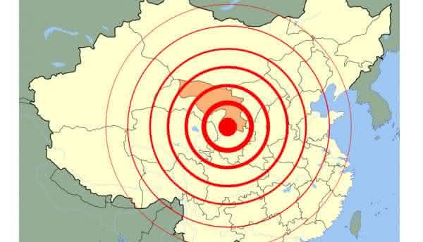 Shaanxi  entre os maiores terremotos da historia