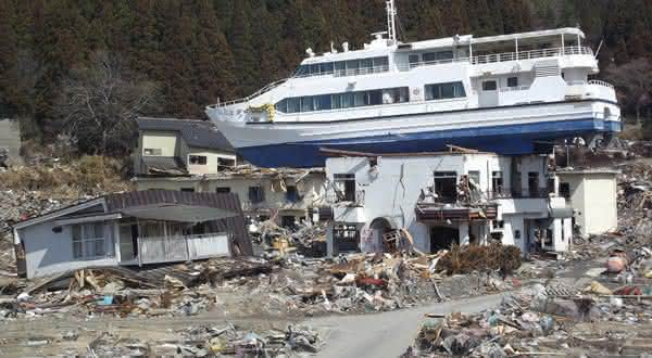oceano indico entre os terremotos mais mortais da historia