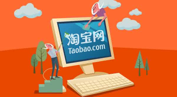 taobao entre os maiores sites e-commerce do mundo