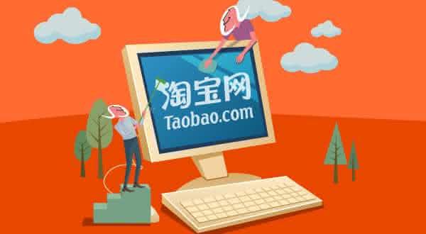 taobao entre os maiores sites e-commerce do mundo