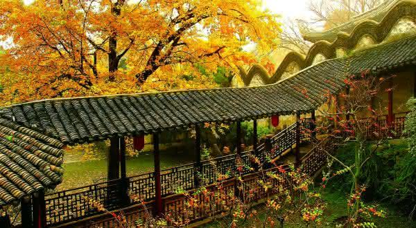Ji Chang Yuan 2 entre os jardins mais bonitos do mundo
