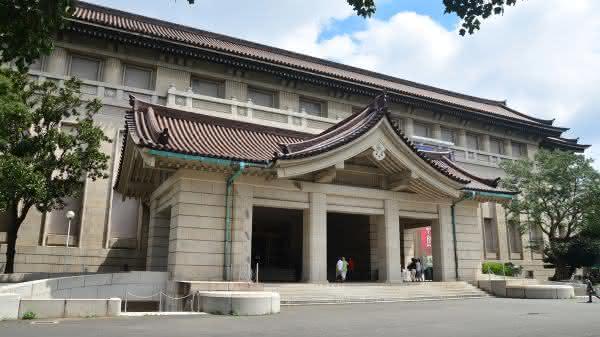 Museu Nacional de Toquio entre os maiores museus do mundo