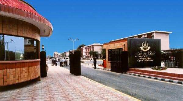 Allama Iqbal Open University entre as maiores universidades do mundo
