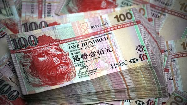 dolar hong kong entre as moedas mais usadas no mundo