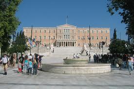 Syntagma Square principales atracciones turísticas en Atenas
