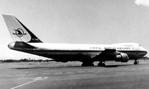 Accidentes y desastres aereos 1