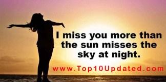 Romantic Quotes Short Lovers Quotes Romantic Love Quotes