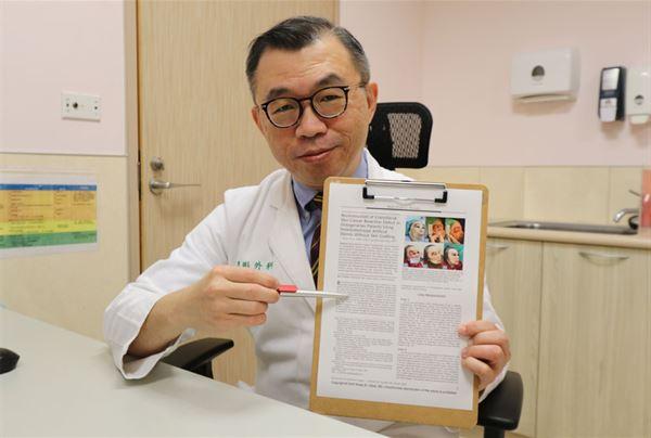 切除顱顏皮膚癌術後免植皮 人工真皮重建「修修臉」獲刊登國際期刊 | 蕃新聞