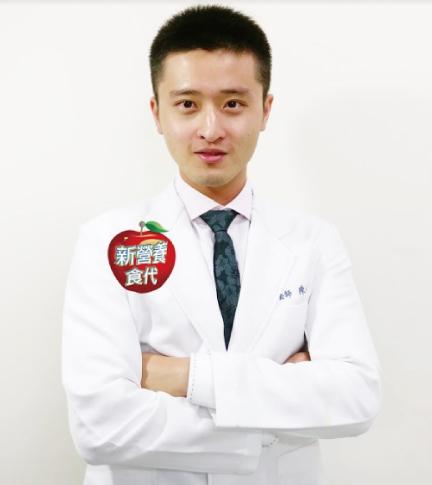 營養科 陳柏鈞 | 醫師簡介 | 名醫開講 | 華人健康網