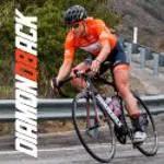 Diamondback Bicycles Promo Codes
