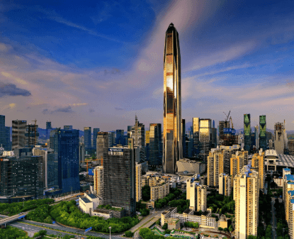 Ping an Finance Centre 4th tallest building in the world