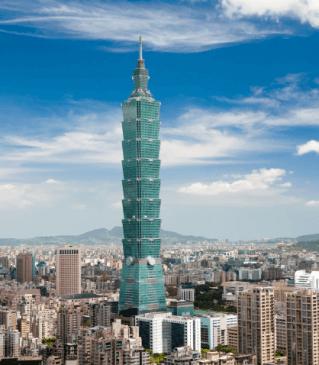 Taipei 101 world's 10th tallest building