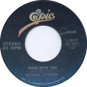 michael-jackson-rock-with-you-epic-3