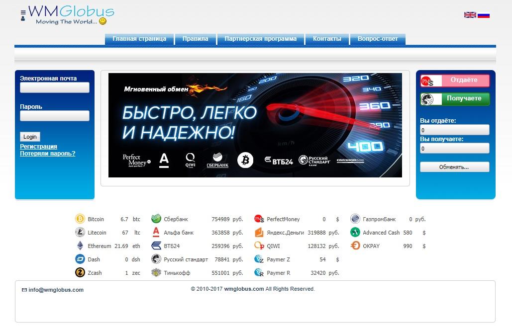 Bitcoin vásárlás - Hogyan, Hol, Mennyiért vehetek Bitcoint? - mi-lenne.hu
