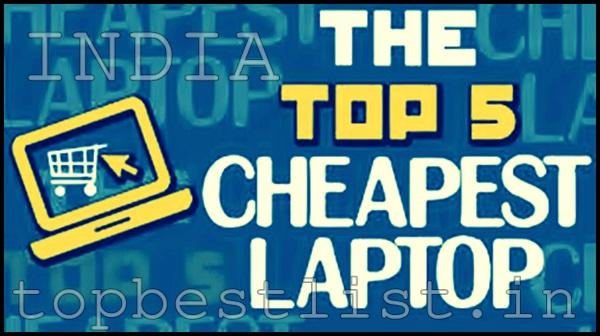 Budget laptops India 2017 list