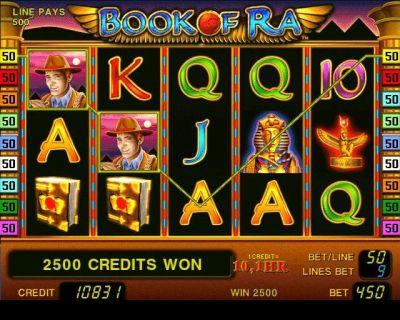Игровые автоматы депозит от 1 рублей где лучше всего играть в игровые автоматы