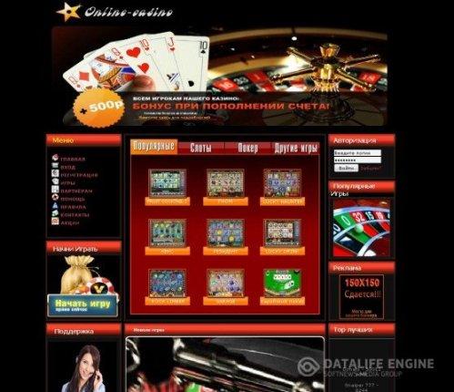 Производство игровых автоматов россия игровые автоматы 90 х фото