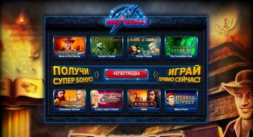 игровые автоматы золотой вавилон