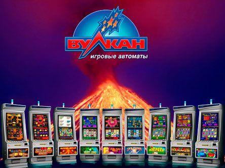 Вулкан чемпион игровые автоматы играть онлайн игровые автоматы модель маи 02