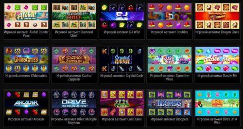 Программа архив данных клиентов казино покер онлайн индустрия