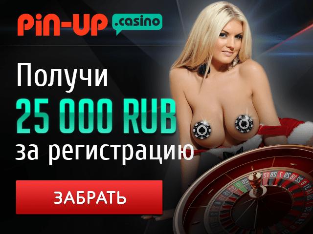 Set up casino heist