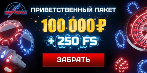 Украинская рулетка ру