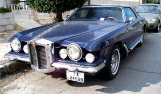 Most Ugly Cars in The World