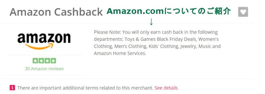 Amazon how to 1