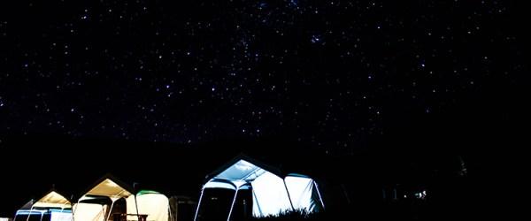 Camping - Festival
