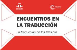 encuentros-en-la-traduccion-2016-instituto-cervantes-492