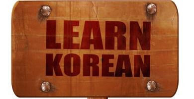 curso de coreano online y gratis
