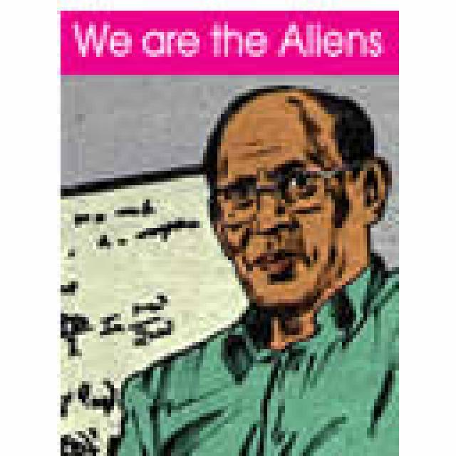 we are the aliens